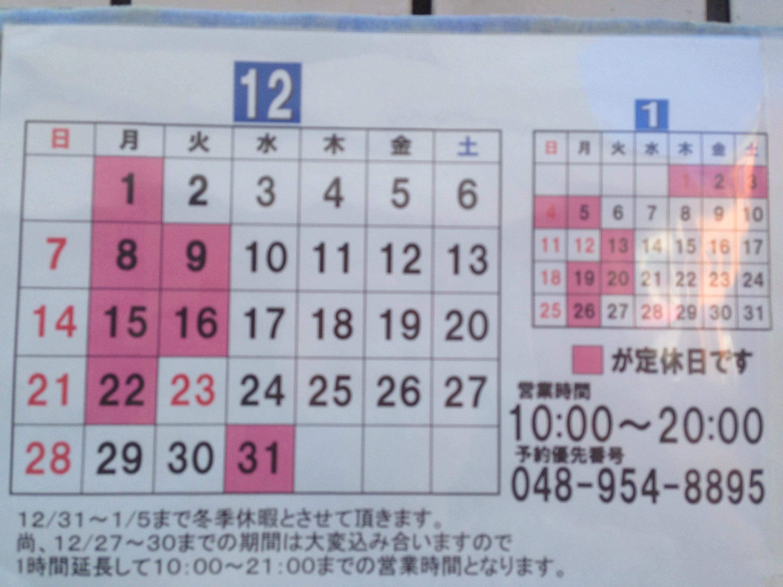 IMG_2097.JPG